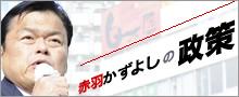 banner_vision