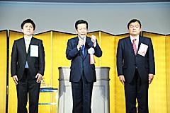 党兵庫県本部 政経セミナー