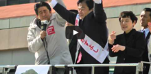 安倍総裁 応援演説(神戸市北区)